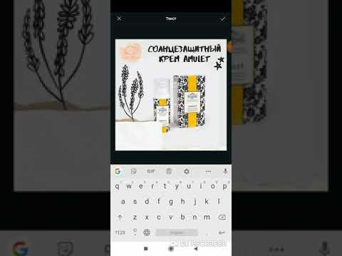 Обзор приложения Canva. Как редактировать фото и видео