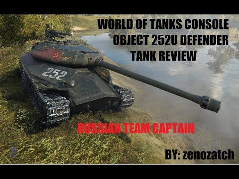World of Tanks Console Object 252U Defender Tank Review