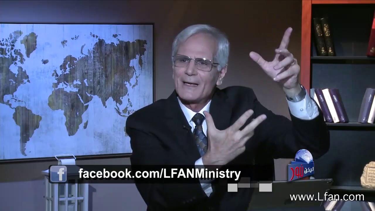 454 سر اتحاد المسيح بالكنيسة