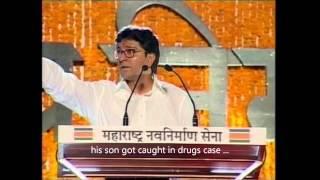 With ENGLISH sub titles, Raj Thakare, Thackeray speech on Abu Azami, Azmi