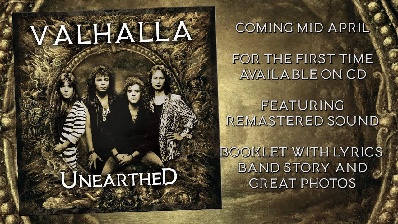 Valhalla Usa Unearthed Cd Teaser Video Hd Youtube