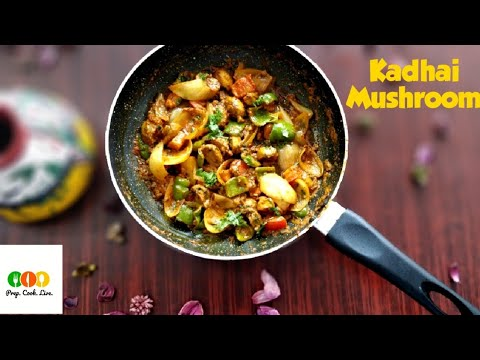 Kadai Mushroom : Indian Curry and masala recipe : Restaurant style Kadhai / Tawa Mushroom