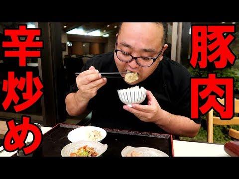 まかない焼売豚肉辛炒めブロッコリー湯葉サーモン ゴールド糸
