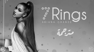 Ariana Grande - 7 Rings | Lyrics Video | مترجمة Video