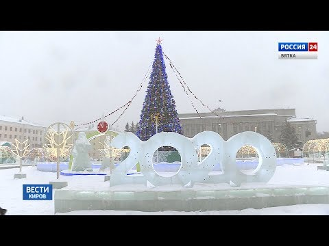 Вести. Киров (Россия-24)