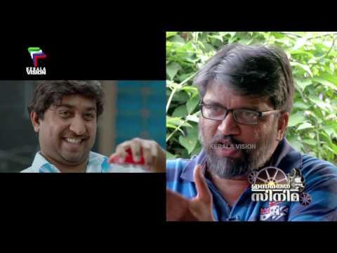ഇന്നത്തെ സിനിമ   എബി മൂവി   Innathe Cinema   Aby Movie   Srikanth Murali (Director)   Chat Show