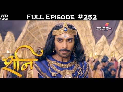 Shani - 24th October 2017 - शनि - Full Episode thumbnail
