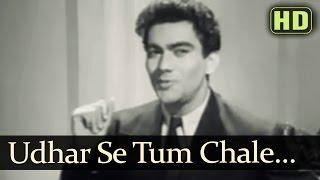 Udhar Se Tum Chale - Sagai Songs - Prem Nath - Rehana Sultan - C Ramchandra Hits