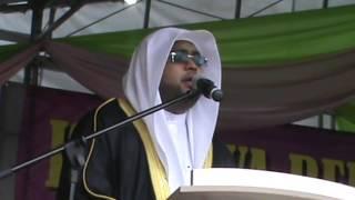 Sheikh Abdul Karim Omar Al-Makki - Bacaan Bilal & Qari Tanah Arab [Cover] MP3