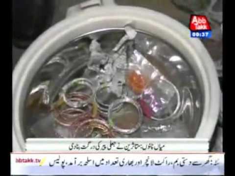 fake peer in faisalabad   Video Dailymotion