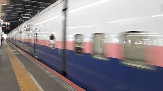 【E4系引退迫る!】Maxとき326号東京行き 大宮発車