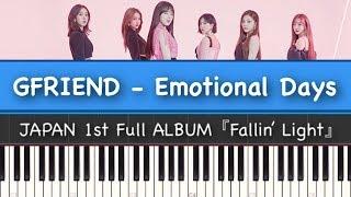 Gfriendのemotional daysを耳コピしてピアノカバーしました。 ↓詳細情報(sheet music) https://chan-rinamaru.com/gfriend/post-1101/ ♪ follow me ☆twitter: http://twitter.com/chan_rina6...