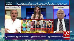 Night Edition (Talk With Jahangir Tareen & Other Issues) 30 June 2017 - 92 News