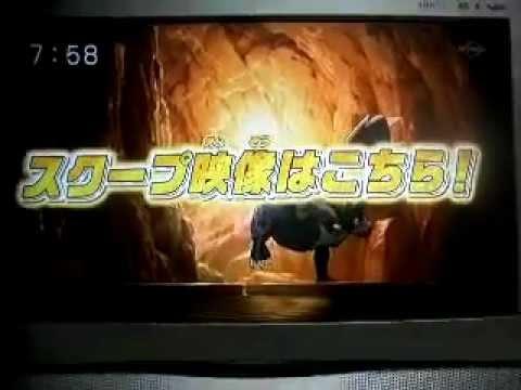 Pokemon Movie 15 Kyurem Vs The Sacred Swordmen Trailer 2