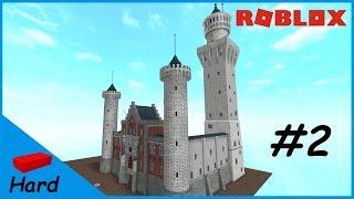 ROBLOX STUDIO SPEED BUILD / Neuschwanstein Castle #2/10