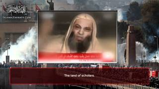 Sheikh Muhammad Hassan on Egyptian Riots and Protests Thumbnail