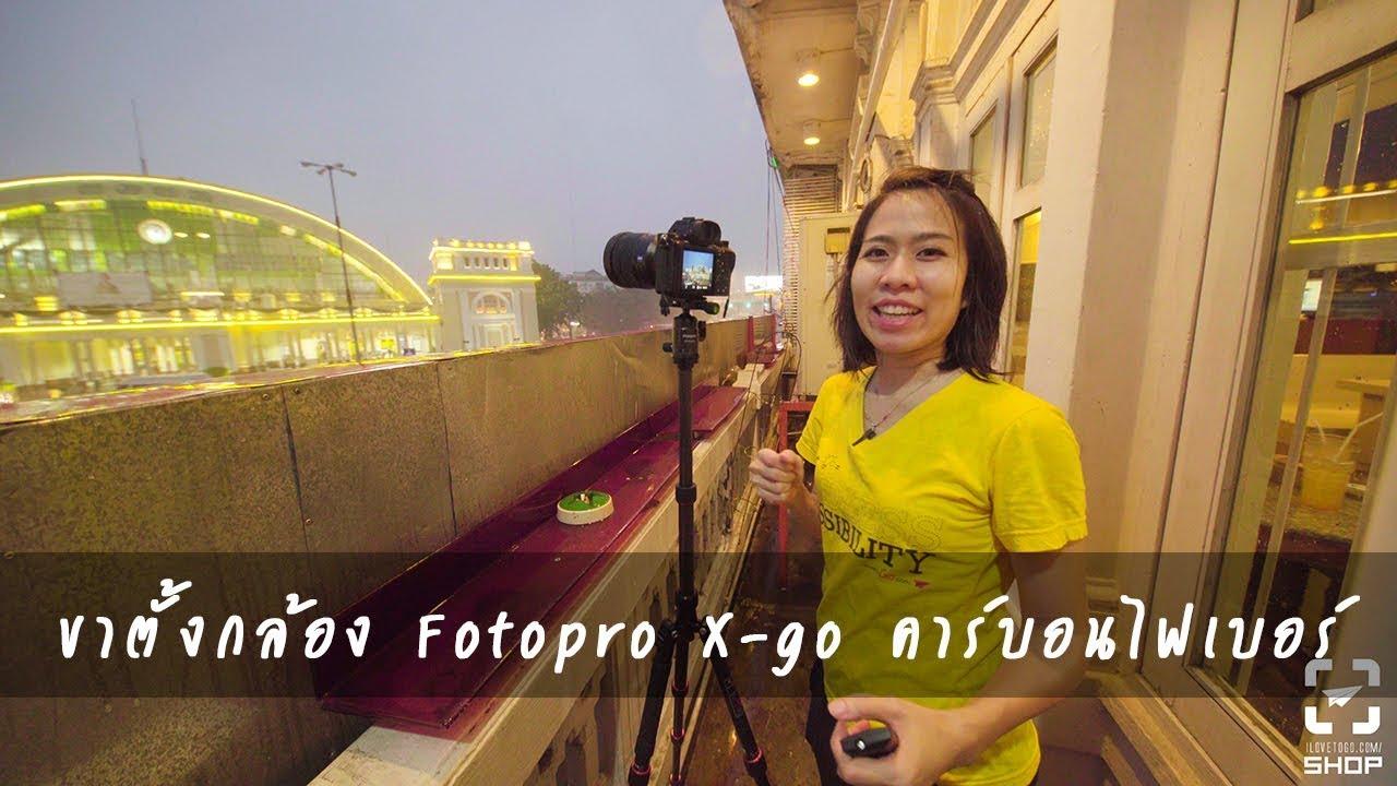 Fotopro X Go Youtube Plus