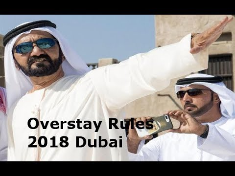 UAE Overstay Rules 2018 ||overstaying in UAE or face jail, immigration ban penalty ||technical fahim