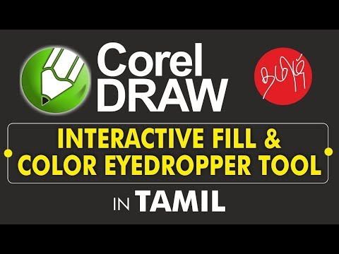 Interactive fill and eyedropper tool - Corel Draw in Tamil Tutorial