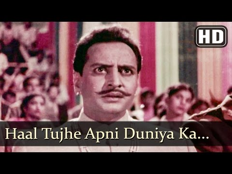Haal Tujhe Apni Duniya Ka (HD) - Aasha Songs - Kishore Kumar - Lalita pawar - Pran - Filmigaane