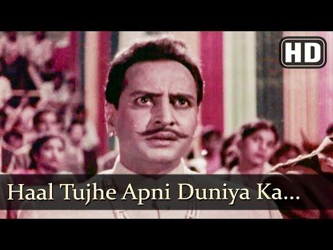 Haal Tujhe Apni Duniya Ka HD  Aasha Songs  Kishore Kumar  Lalita pawar  Pran  Filmigaane
