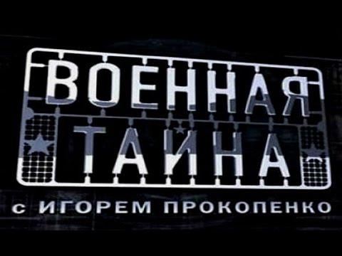 кино одна война 2015
