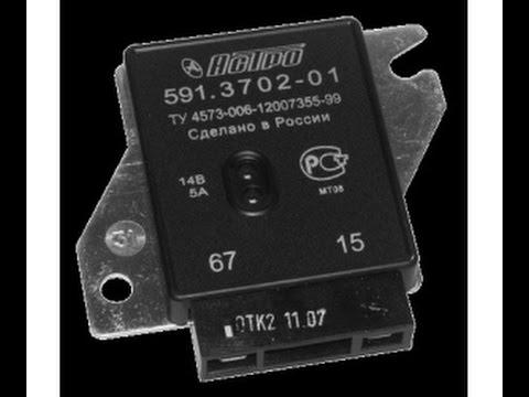 Проверяем регулятор напряжения от ВАЗ 2101-2107