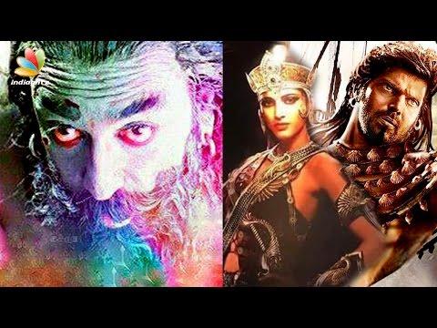 Kamal Hassan's 'Marudhanayagam'  and Shruti's Sangamithra at the Cannes film festival 2017