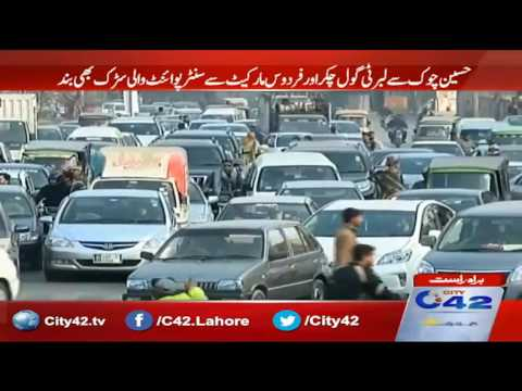 Massive traffic jam on main roads of Lahore