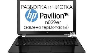 разборка и замена термопасты на ноутбуке HP Pavilion G6 disassembly