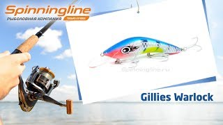 Воблер Gillies Warlock 6 моделей