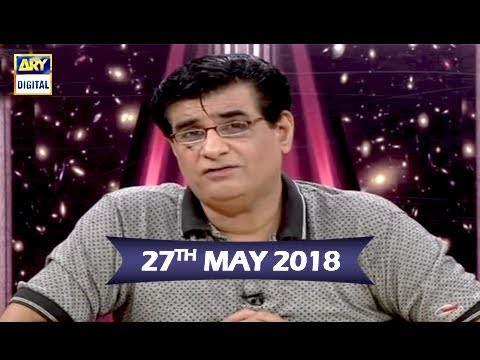 Sitaroon Ki Baat Humayun Ke Saath - 27th May 2018 - ARY Digital