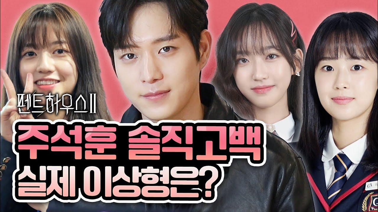 '펜트하우스' 김영대가 밝히는 시즌2는?/주단태vs심수련, 선택은 누구?[최애 인터뷰]