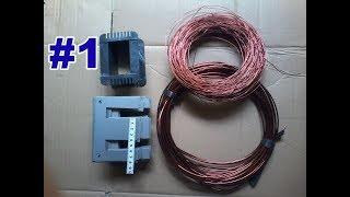 DIY 1200 VA STEP UP TRAFO - Part 1 - Cara Membuat Trafo Step Up