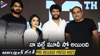 Naniand#39;s Gang Leader Movie Pre Release Press Meet | Nani | Karthikeya | Priyanka | Vikram Kumar |