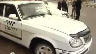 видео Закон о такси