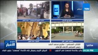 تعليق ناري لمكرم محمد أحمد على حادث حافلة الأقباط بالمنيا (فيديو)