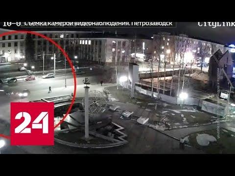 ДТП в Петрозаводске: полиция не задержала лихачей, из-за которых пострадали пешеходы - Россия 24