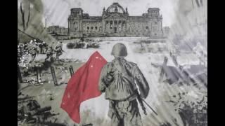 Военные песни 1941-1945 годов-День победы.
