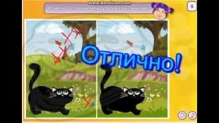 Играем в няшную игру приключения кота пушка на кухне :З