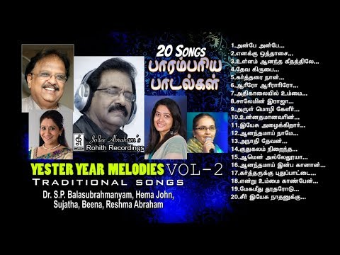1:39 hrs Non-Stop Tamil Christian Traditional Songs