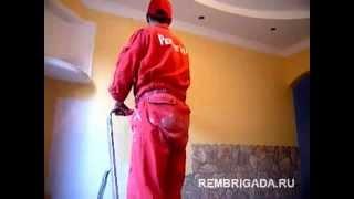Покраска стен видео(Покраска стен осуществляется ручным способом с помощью валиков с большим ворсом. Стены перед покраской..., 2012-04-28T13:53:22.000Z)