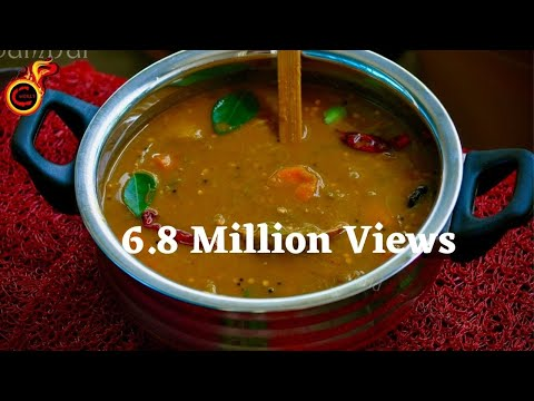 easy and tasty kerala sambar sambar for bachelors ep no 5 kerala cooking pachakam recipes vegetarian snacks lunch dinner breakfast juice hotels food   kerala cooking pachakam recipes vegetarian snacks lunch dinner breakfast juice hotels food