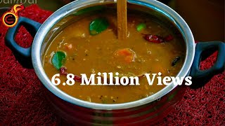 നാടൻ കേരള സാമ്പാർ||Easy and Tasty Kerala Sambar|| Sambar for Bachelors|| Ep NO:5