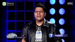 Arab Idol - أحمد وجدي - تجارب الأداء