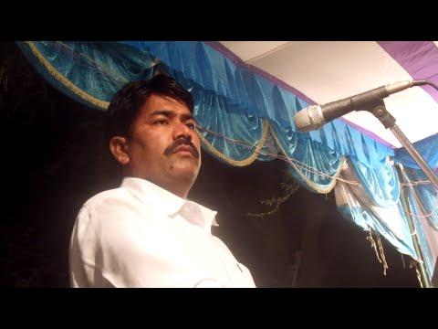 Roop-Bhasant (Katha) Rajendar Rao Dhanota