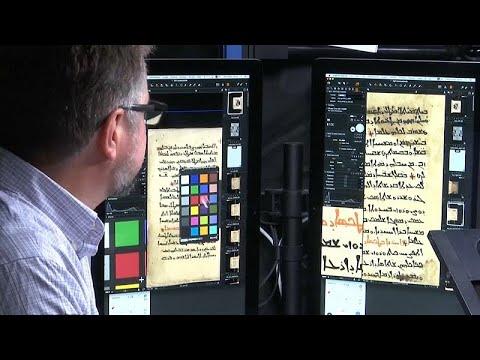 شاهد: مشروع في دير سانت كاترين لحفظ الأناجيل الأثرية رقمياً…  - نشر قبل 2 ساعة