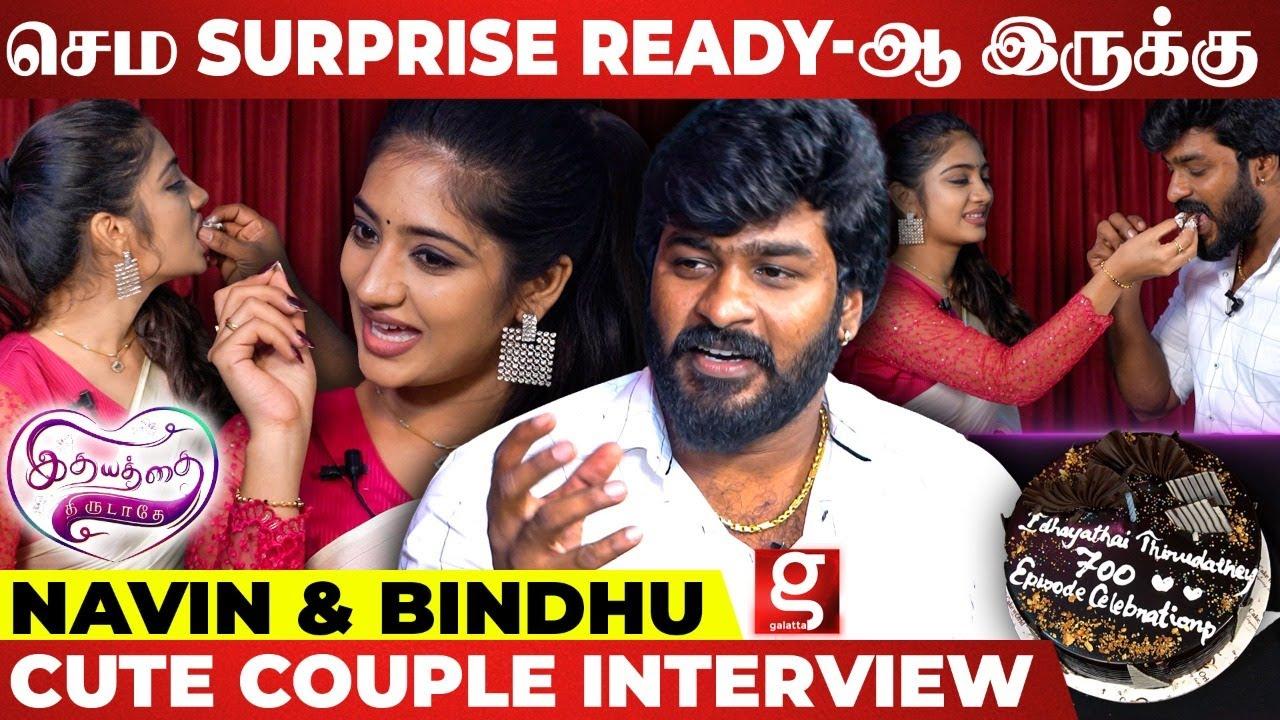 Download எங்களோட Cute Fights-அ Fans Miss பண்றாங்க! - Navin & Bindhu Lovely Interview | Idhayathai Thirudathey