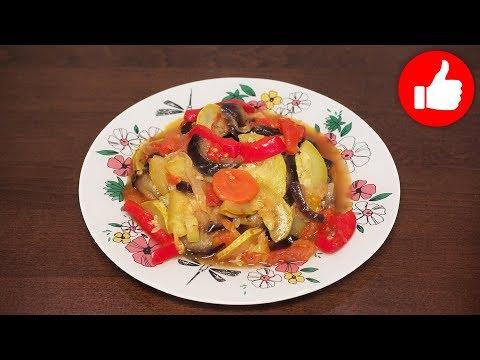 Овощные блюда в мультиварке