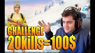 Challenge Per 100$ | Duo VS Squad 20Kills w/ angryRABBIT